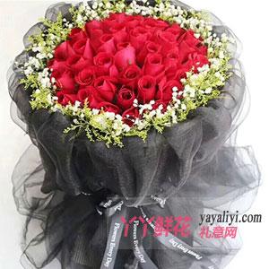 老婆40岁生日送33朵红玫瑰黑纱外围