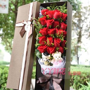 19朵紅玫瑰配尤加利果搭黑色禮盒