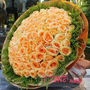 爱你永远-99朵香槟玫瑰褶皱纸款