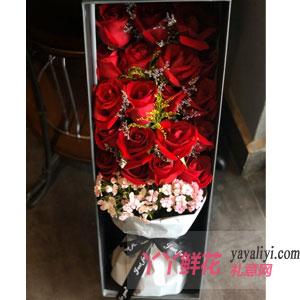 一往情深-19朵红玫瑰礼盒(一往情深)