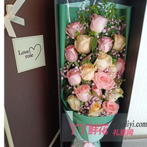 19朵混搭玫瑰(你最珍貴...