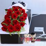 19朵紅玫瑰禮盒送2小熊
