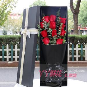 心有所属-11朵红玫瑰间插尤加利叶