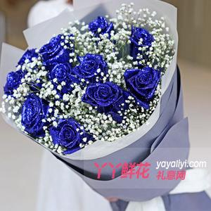 女朋友過生日送11朵藍色妖姬搭配滿天星