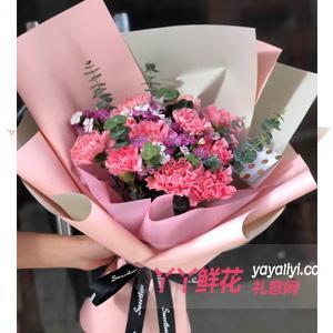 11枝粉色康乃馨搭配相思...