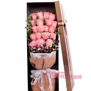 19朵粉玫瑰石竹梅丰满点...