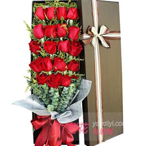 七夕送花19朵红玫瑰搭配适量黄莺尤加利礼盒