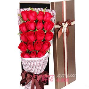 女朋友在外地七夕节送19朵红玫瑰黄莺点缀咖色礼盒