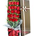 19朵红玫瑰搭配适量黄莺尤加利礼盒