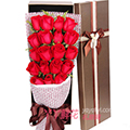19朵红玫瑰黄莺点缀咖色礼盒