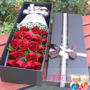 19朵紅玫瑰配黃鶯白色滿天星送2只小熊
