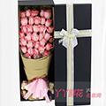 33朵粉玫瑰搭配情人草2只小熊礼盒