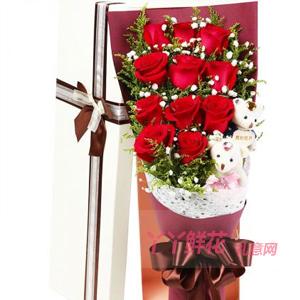 女生生日送11朵精品紅玫瑰一對小熊禮盒