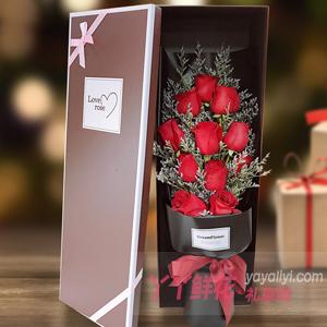 一种牵挂-11朵红玫瑰情人草间插礼盒