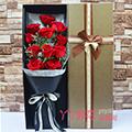11朵红玫瑰搭配情人草咖啡色礼盒