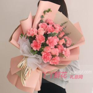 妈妈50岁生日送19朵粉色康乃馨6朵戴安娜配尤加利叶