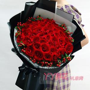 三八送老婆的花