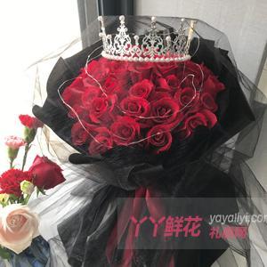 襄城县网上订生日鲜花